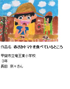 H23_kasaku-10