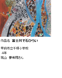 H23_kasaku-12