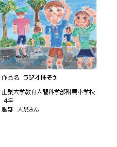 H23_kasaku-13