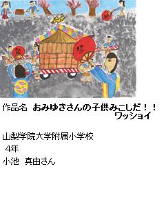 H23_kasaku-14