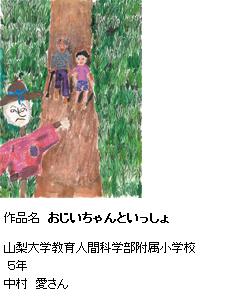 H23_kasaku-17