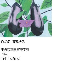 H23_kasaku-22