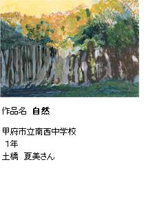 H23_kasaku-23