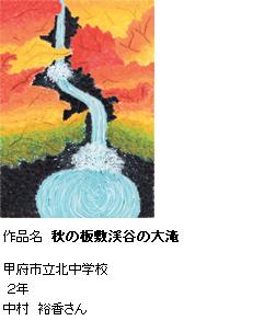 H23_kasaku-27