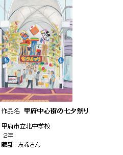 H23_kasaku-28