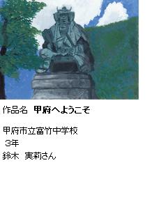 H23_kasaku-29