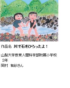 H23_kasaku-9