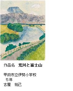 H26_kasaku-13