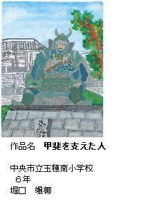 H26_kasaku-15