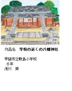 H26_kasaku-16
