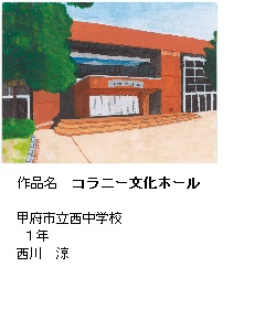 H26_kasaku-18