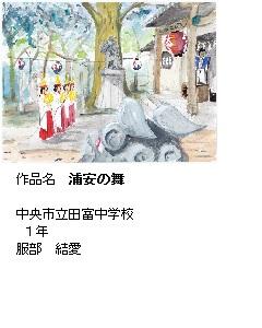 H26_kasaku-19