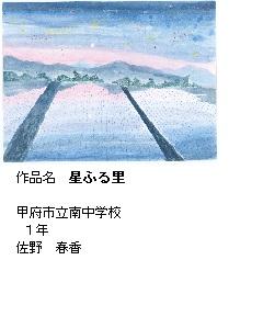 H26_kasaku-20