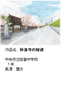 H26_kasaku-22