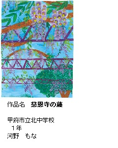 H26_kasaku-23