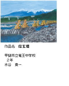 H26_kasaku-24