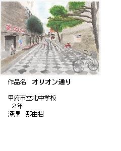 H26_kasaku-26