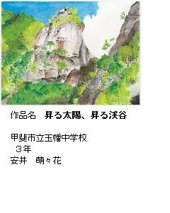 H26_kasaku-27