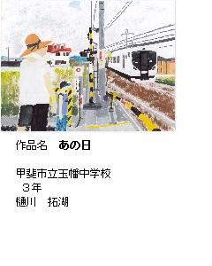 H26_kasaku-28