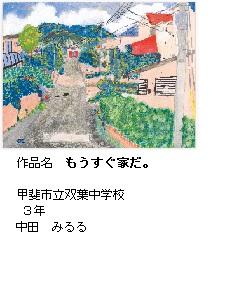 H26_kasaku-29