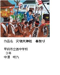 H26_yusyu-15